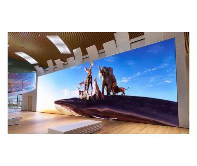 Sony dévoile un écran gigantesque de résolution 16K