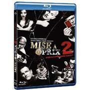 Test Blu-Ray : Mise à Prix 2
