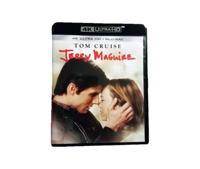 Test 4K Ultra HD Blu-ray : Jerry Maguire