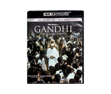 Test 4K Ultra HD Blu-ray : Gandhi