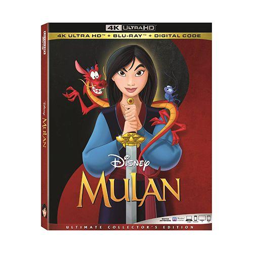 Test 4K Ultra HD Blu-ray : Mulan (1998)